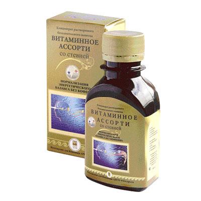 «Витаминное ассорти»