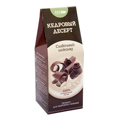 Кедровый Десерт «Сливочный Шоколад» 1