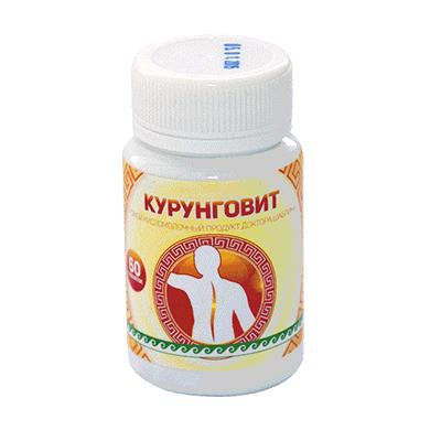 Пробиотики «Курунговит»