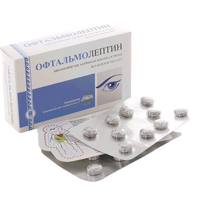 Офтальмолептин 1