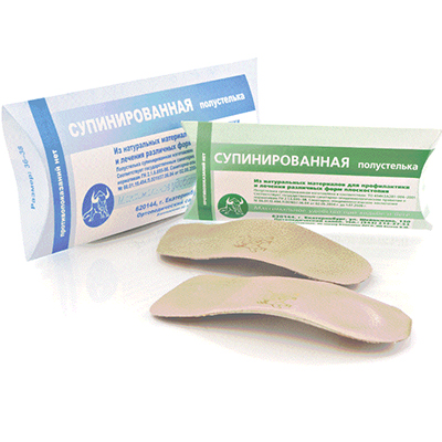 Ортопедические стельки Быкова 40–42 1