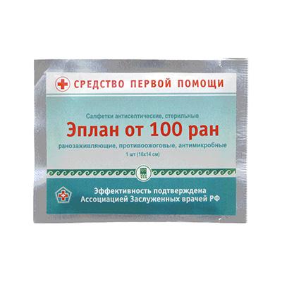 Салфетки «Эплан от 100 ран» 1